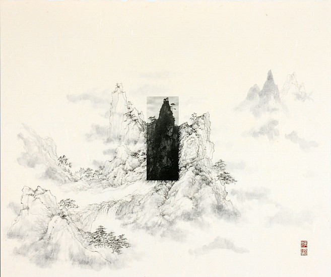 Arnold Chang and Michael Cherney, Da Ming Mountain 1 2016, Photography and ink on Xuan paper